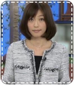 久保田智子2