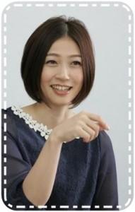 久保田智子4