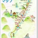 貴船神社と鞍馬寺ハイキングはどちらからが良い?徒歩での時間は?