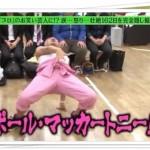 ギガスラッシュマサルコって何者?めちゃイケ出演のピンクのオネエ!