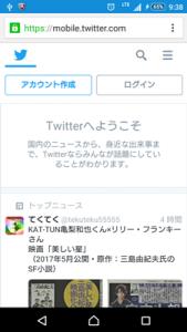 twitter-Chrome1