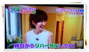 敦子夫人2