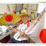 オリンピックおじさん山田直稔さんがリオ行きを断念!理由は?