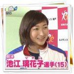 池江璃花子(水泳)が可愛い!出場種目や出身中学高校もチェック!