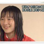 酒井夏海(水泳)の中学校や身長は?性格や両親にお兄さんは!