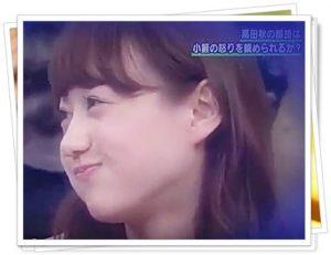 高田秋の顔技