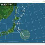 台風11号の進路予想は?北海道の被害予想や上陸はいつ?