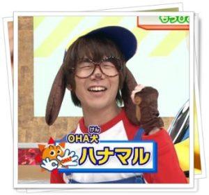 花江君の犬の帽子
