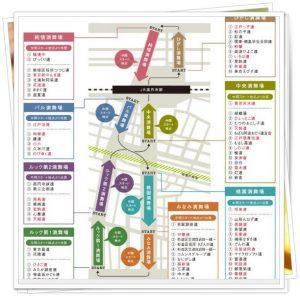 阿波踊りルート1