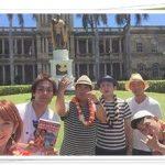有吉の夏休み2016(ハワイ)の視聴率や動画は?こじはる衣装もチェック!
