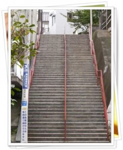 須賀神社の階段