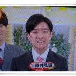 藤井弘輝アナの身長や家族について!結婚や彼女はいるの?
