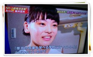 fujinao3