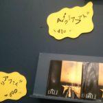 ダリ展(東京)のお土産グッズは何がある?値段や種類をまとめてみた!