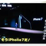iPhone7は防水仕様で電子マネー対応?エアポッド値段や発売日は!