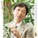 藤田誠(化学)の経歴や高校大学は?結婚や奥様に子供はいる?
