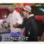 須賀健太コロンビアで携帯盗難の手口!こんなところに日本人の動画も!