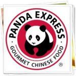 パンダエクスプレス(PandaExpress)場所や開店はいつ?メニューは?