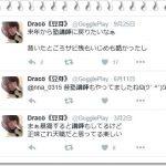安東瀧(大食いドラコ)のwikiプロフィールに年齢は!高校大学や彼女は?