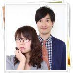 山添寛(相席スタート)の結婚や彼女は?中学高校や山崎ケイとの関係は?
