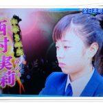 西村実莉(歌唱王優勝)の中学校や高校は!家族についてや彼氏はいる?