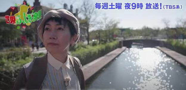 2021年の竹内海南江