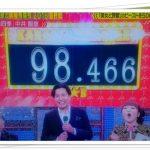 カラオケバトル(歌の異種格闘技戦13)点数や優勝は誰?2016/12/21放送!