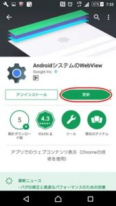 androidwebview3