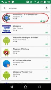 androidwebview