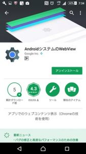 androidwebview4