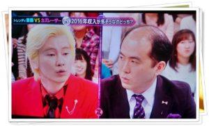斎藤さんとカズレーザー2