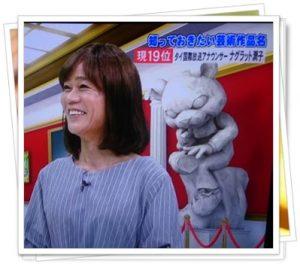 ナグラット潤子
