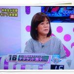 ナグラット潤子アナのカワイイ画像!とくダネ出演の動画も!