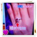ぺことりゅうちぇる婚約指輪の値段やブランドは?プロポーズの失態って?