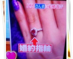 ぺことりゅうちぇる婚約指輪