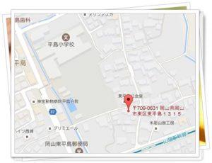 坪井駄菓子屋