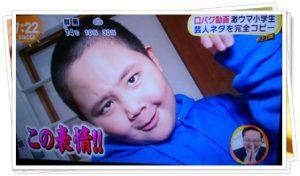 山本正大君5