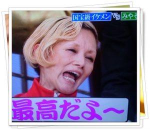 夏木マリ9