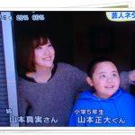 口パク動画が見事な坊主小学生の名前や出身は?表情がすごい!