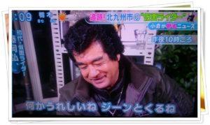 フクオカメン・ライダー1