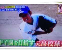 山口泰輝3