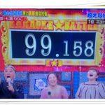 カラオケバトル歌の異種格闘技戦(2017/3/1)の優勝や点数まとめ!