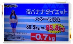 バターぬりえ6