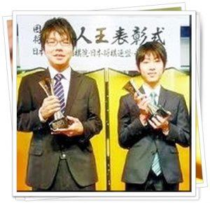 藤井聡太2