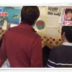 野口五郎イケメン息子の名前や中学校について!画像や顔写真は?
