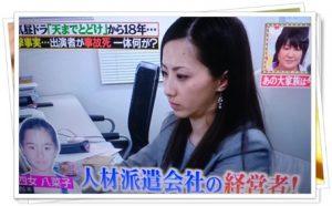 山田飛美2