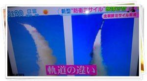 ミサイル性能2