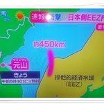 北朝鮮のミサイルがEEZ内に着水?飛行距離や性能は?