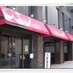 たいめいけん茂木シェフが業務スーパー食材で作る時短料理のレシピ!