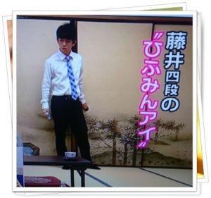 藤井聡太の身長